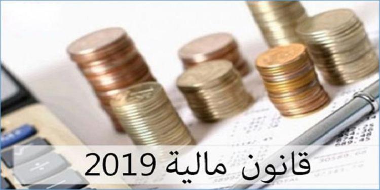 Séminaire Loi De Finance 2019 / Tanger