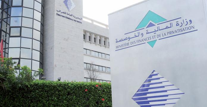 DGI : Nouvel Avantage Fiscal En Faveur Des Titulaires De Revenus Fonciers